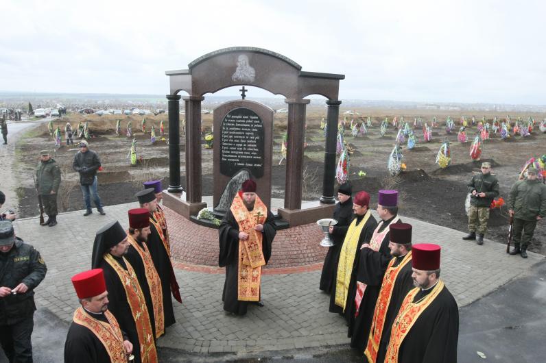 У Дніпропетровську відкрили Меморіал загиблим учасникам АТО