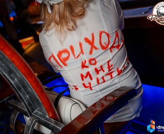 Фаэтон - Happy Helloween 2554