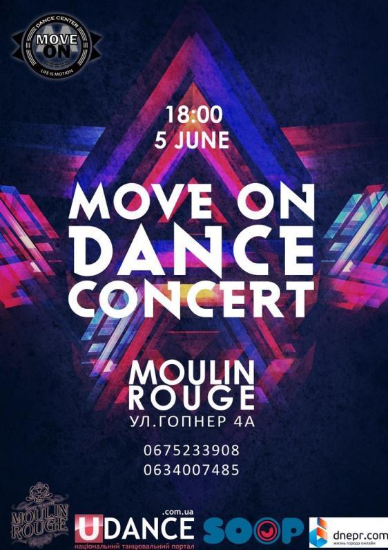 Отчетный концерт MOVE ON DANCE CONCERT