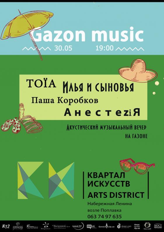 Gazon music