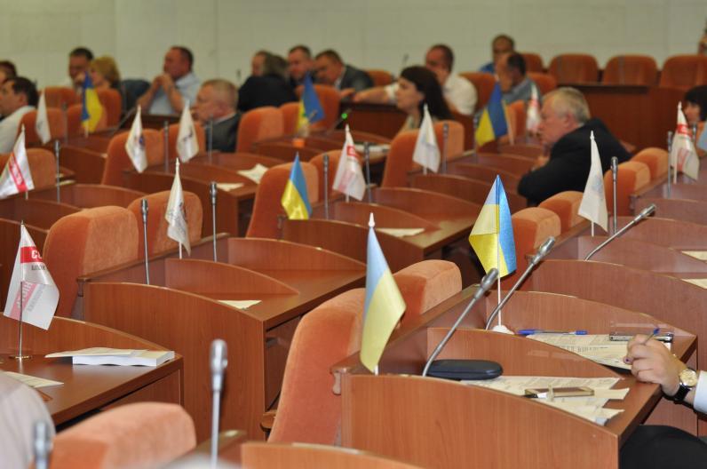 В горсовете посчитали депутатов-прогульщиков (Фото)