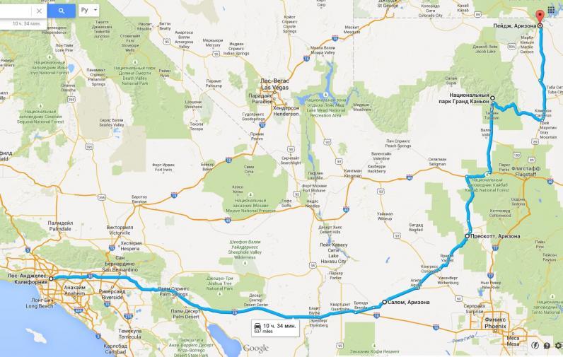 Карта маршрута по Аризоне: пустыни, Гранд Каньон, Каньон Антилопы