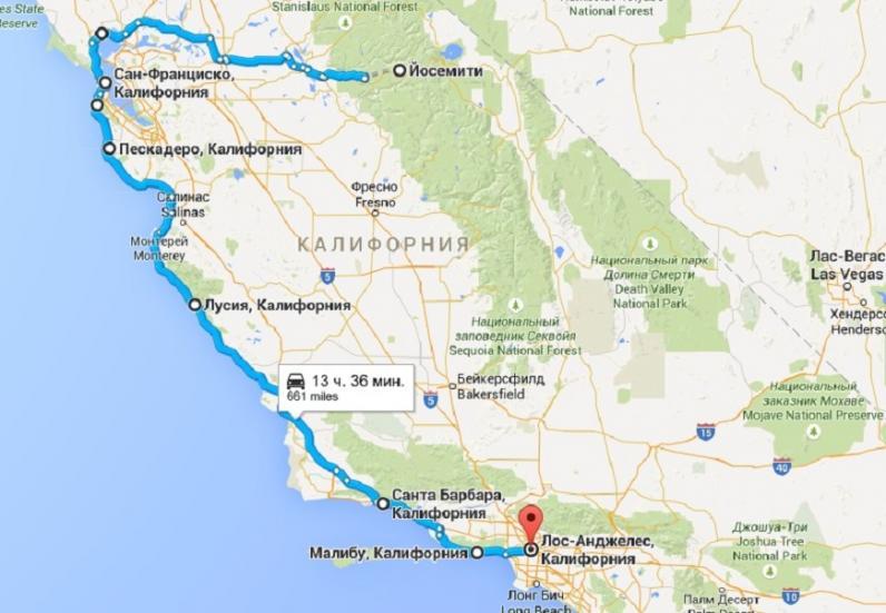 Двухколесная американская мечта. Калифорния