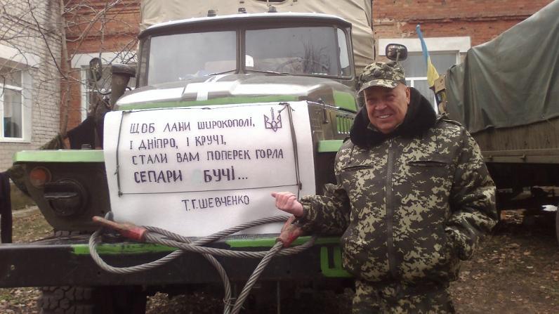 На Луганщине коммунальная война