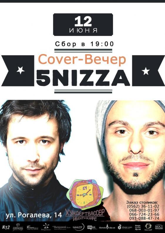 Cover-вечер 5nizza