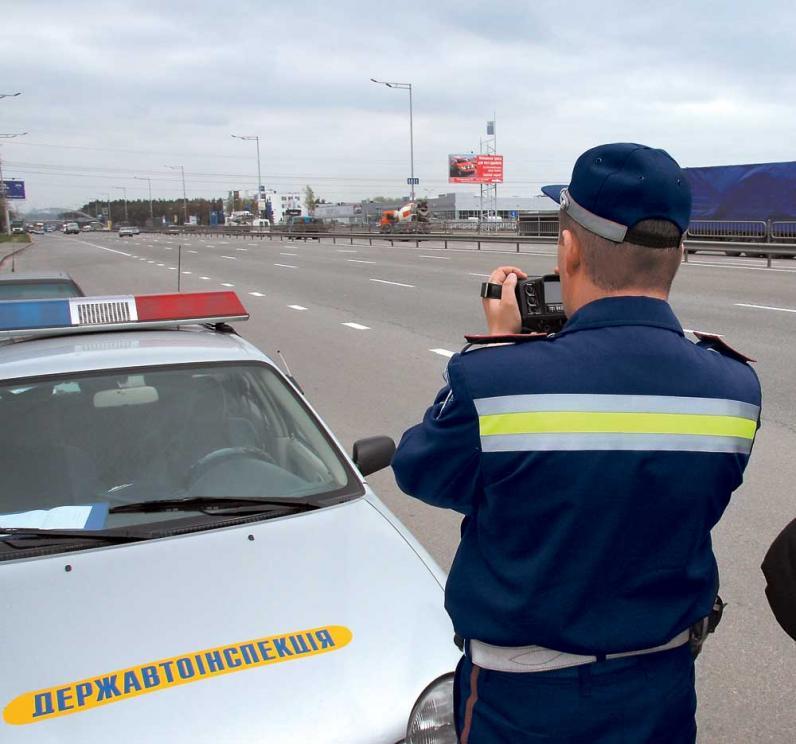 На Днепропетровщине исчезнут гаишники и ППС