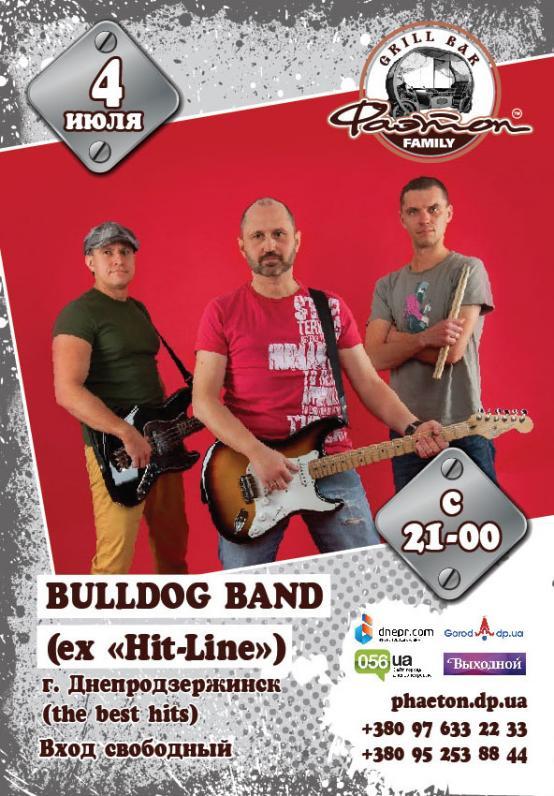 BULLDOG BAND (ex «Hit-Line»)
