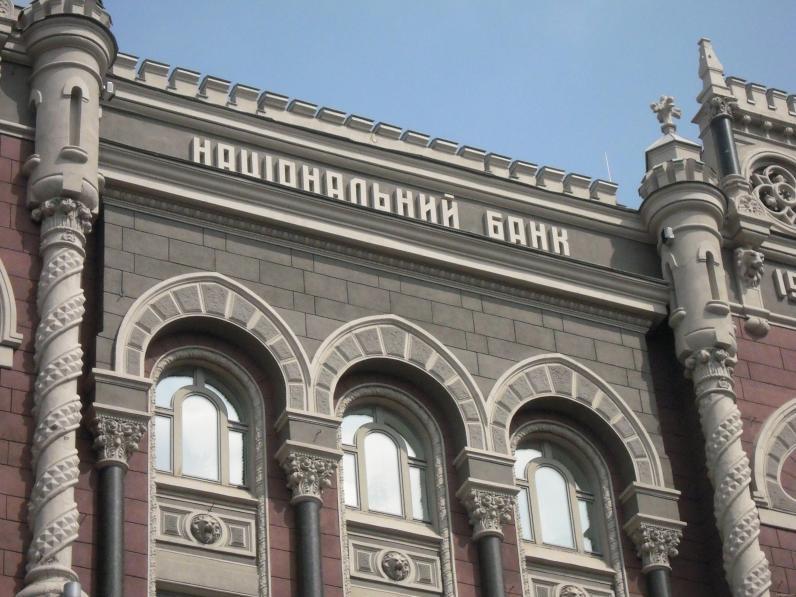 Из-за реструктуризации кредитов в иностранной валюте банковская система потеряет около 100 млрд грн, - НБУ