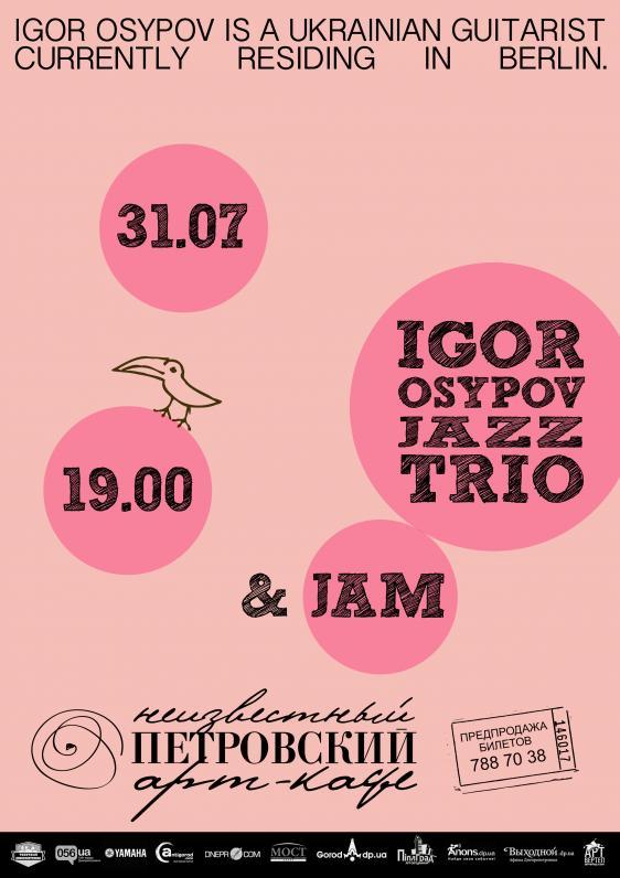 Igor Osypov Jazz Trio
