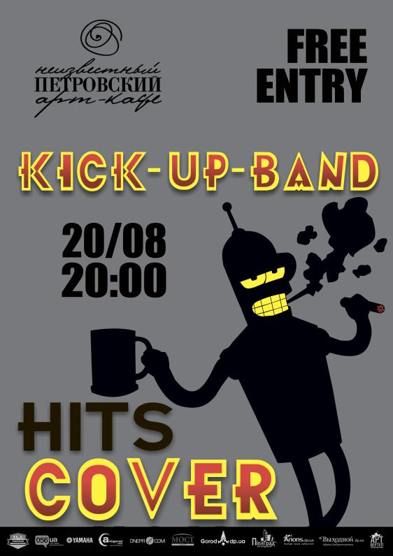 Kick- Up- Bаnd | 20/08 | Free enrty