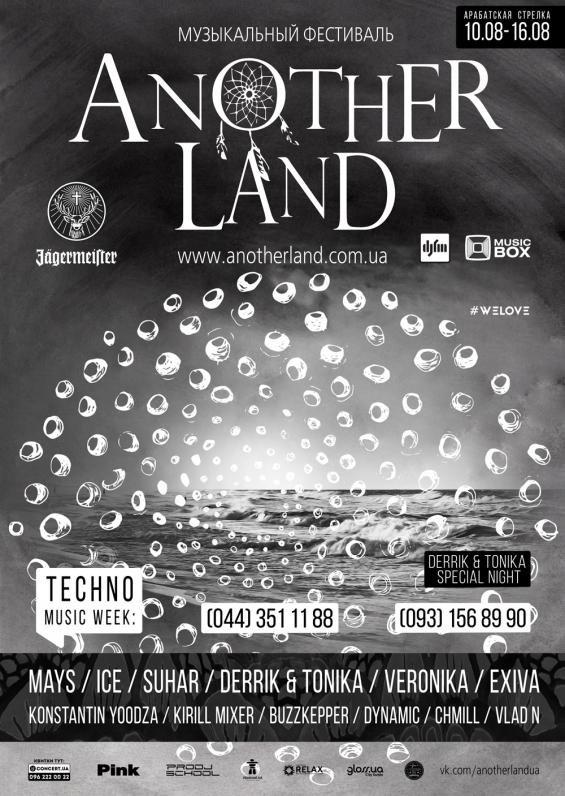 Anotherland: Techno Music Week