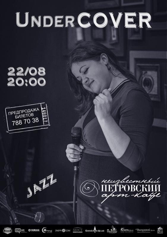 Jazz UnderCOVER
