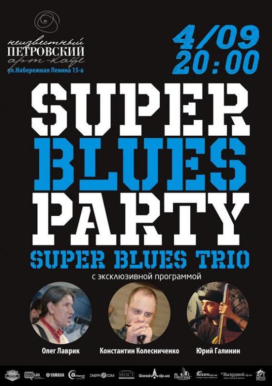 Super Blues Party