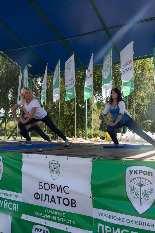 В Днепропетровске прошел конкурс красоты будущих мам