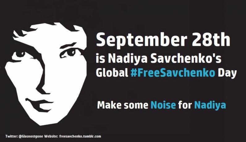 Глобальная акция #FreeSavchenko состоится сегодня