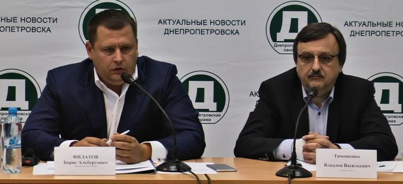 Днепропетровску нужны не просто хозяйственники, а стратеги, - Борис Филатов
