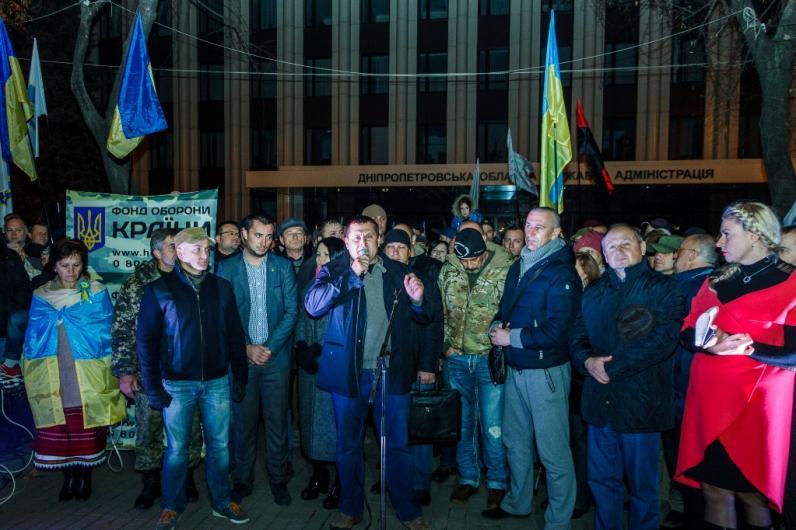 Днепропетровцы выступили против правового беспредела