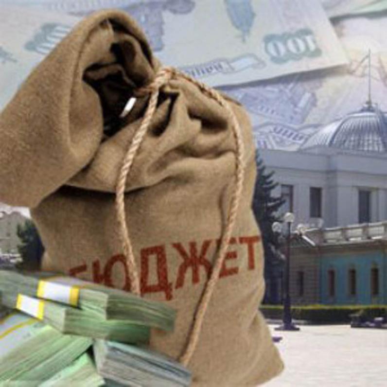 У Днепропетровской области есть бюджет