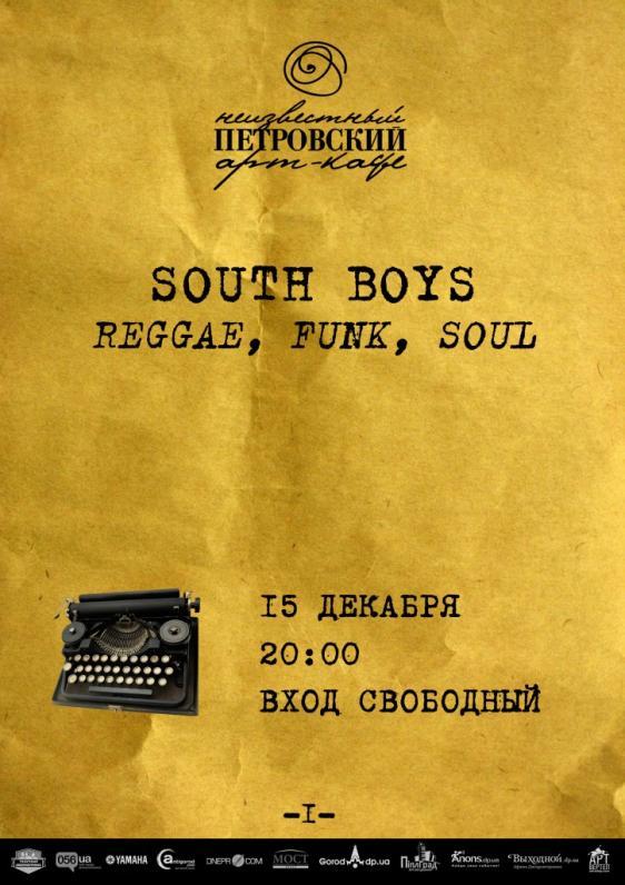 South Boys
