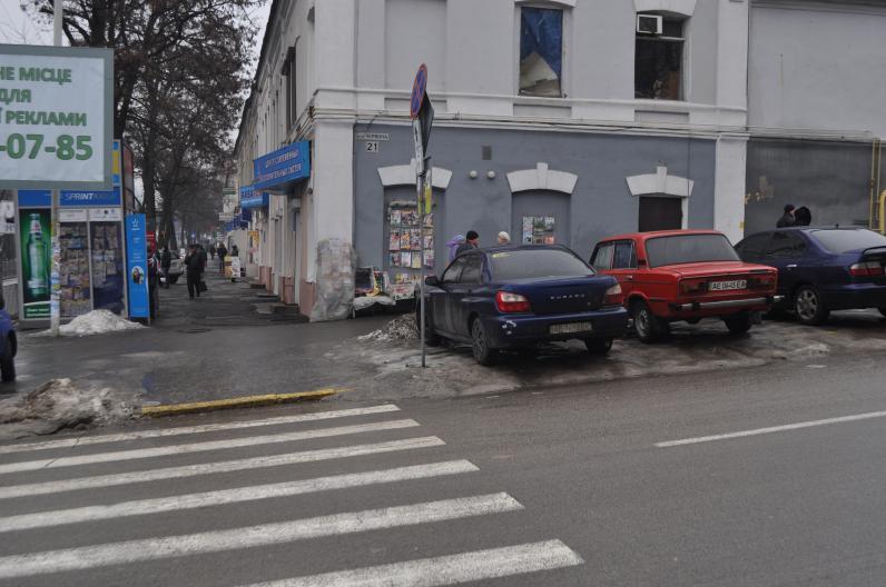 Таинственные знаки и прочие диковинки под областным управлением МВД