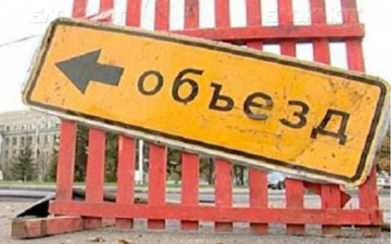 15 февраля в Днепропетровске перекроют набережную