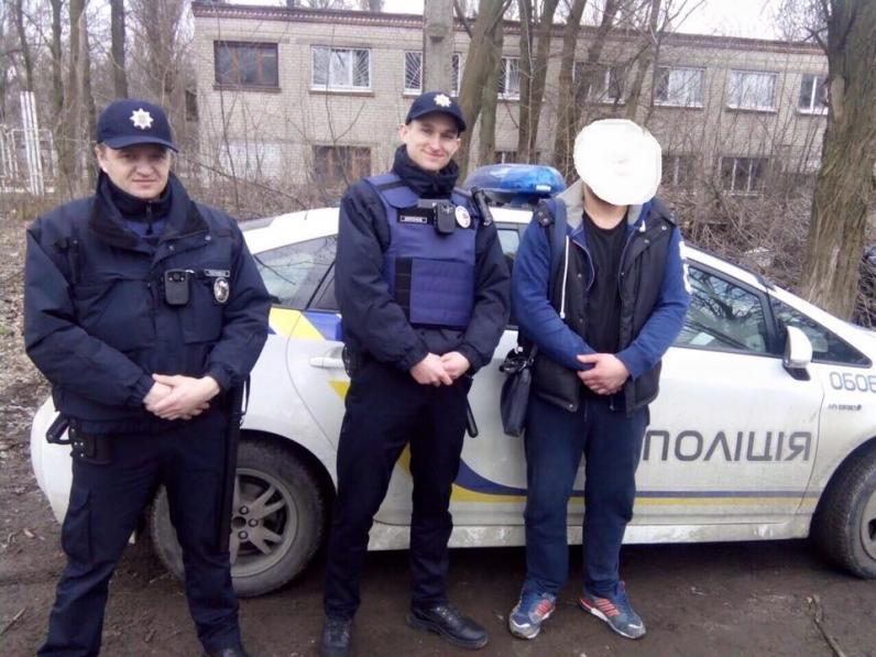 На Днепропетровщине задержали наркоторговцев