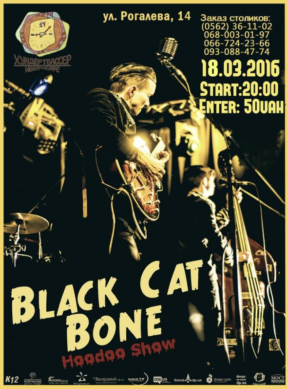 BLACK CAT BONE wild rockabilly
