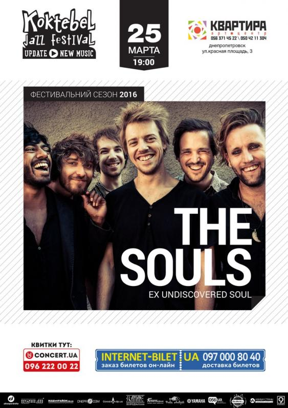 THE SOULS| Швейцария(EX-Undiscovered Soul)