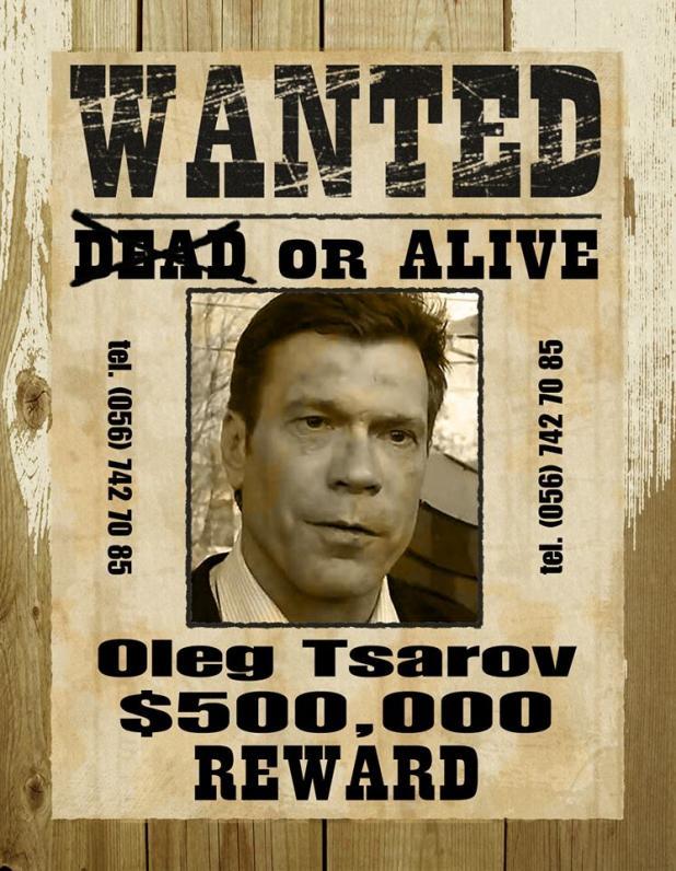 Дело Олега Царева передали в суд