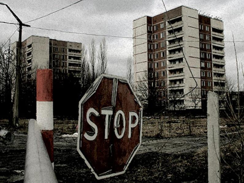 Германия даст Украине 19 млн евро для ликвидации последствий Чернобыльской катастрофы