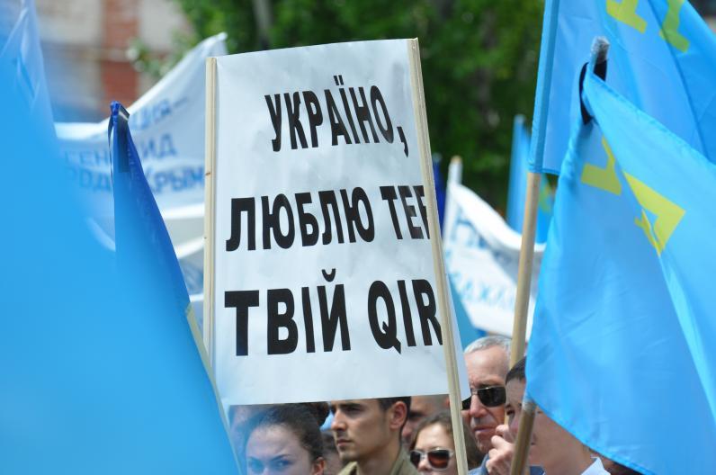 Годовщина депортации крымских татар (Фото)