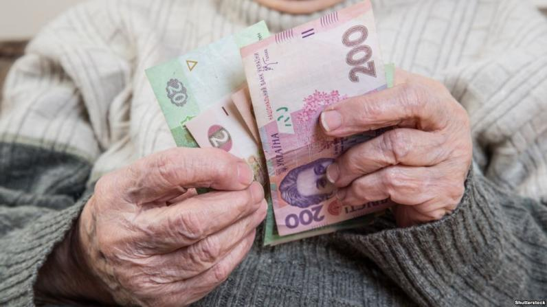 Рада отменила налогообложение маленьких пенсий