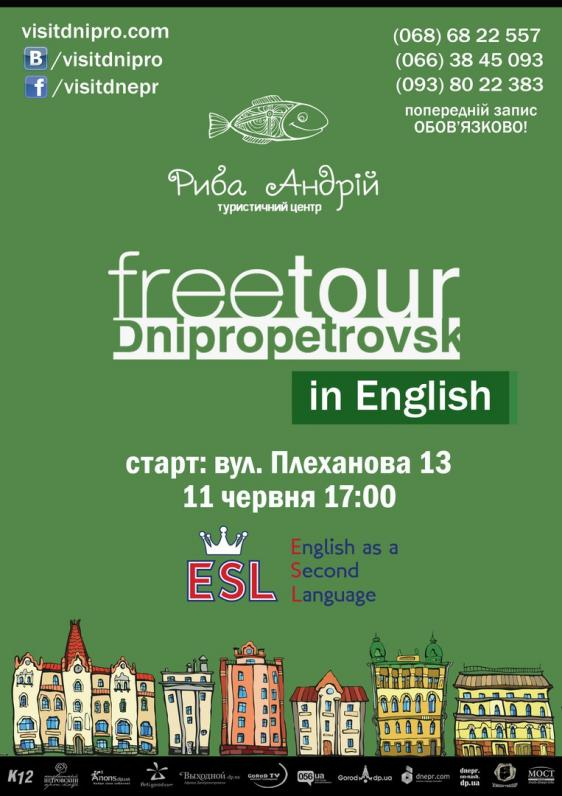 FREE TOUR Dnipropetrovsk in English