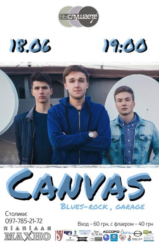 Canvas (Blues-rock , garage)