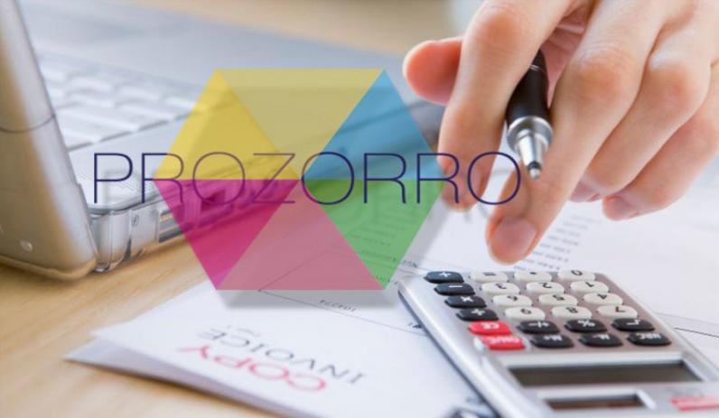Жилье для военных закупят в ProZorro