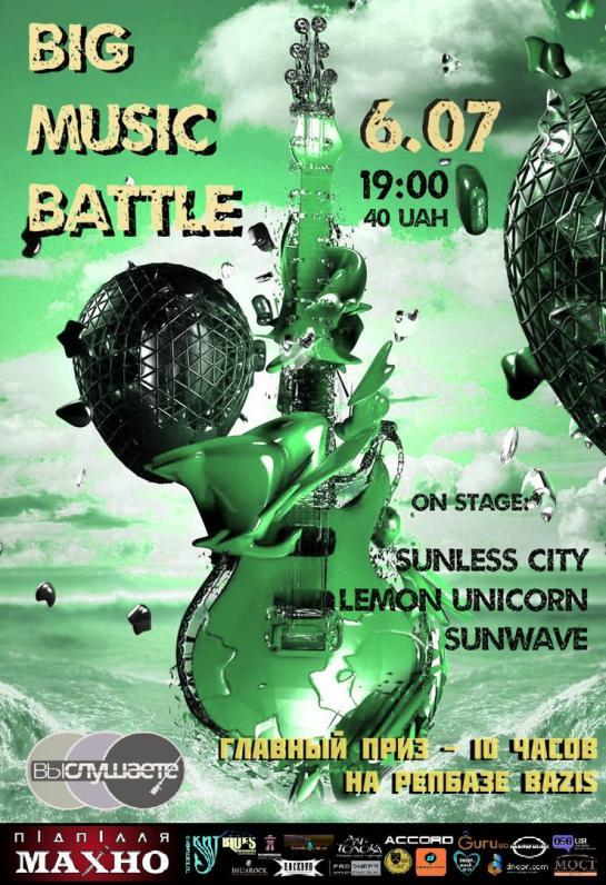 Big Music Battle#3
