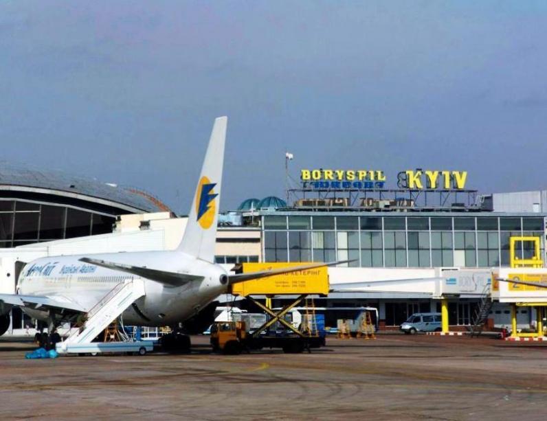 Аэропорт имени Мазепы