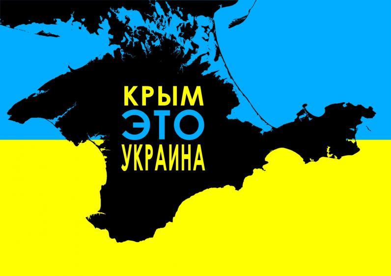 Крым утратил остатки автономии