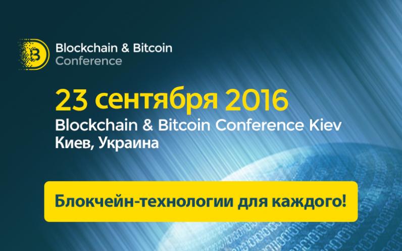 Самый масштабный практикум для блокчейн-разработчиков: что в программе