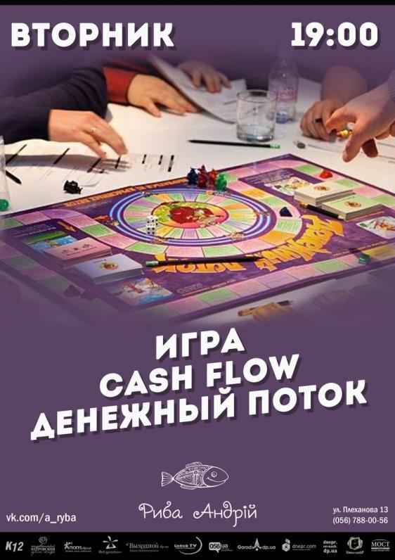 Игра CashFlow / Денежный поток