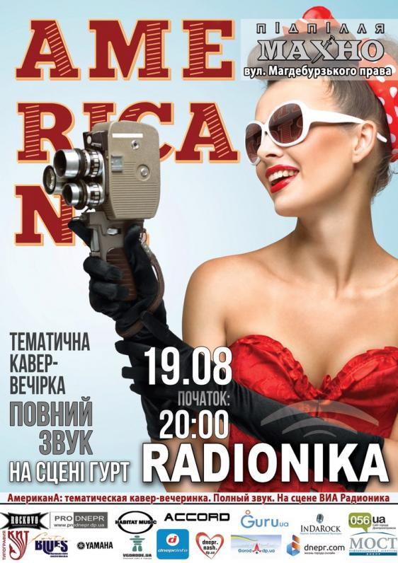 AmericanA by Radionika
