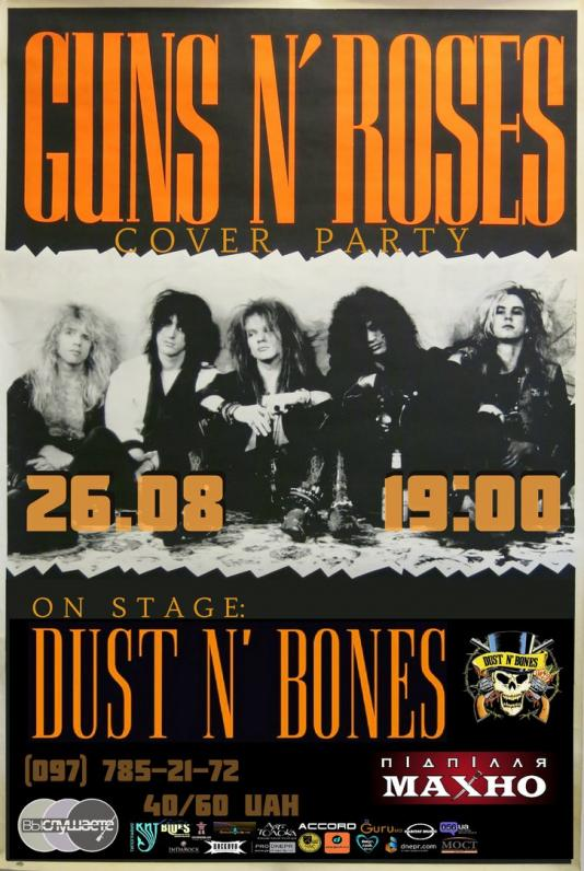 Guns N' Roses cover party