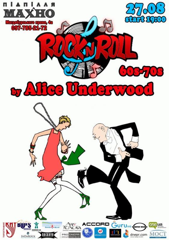 ROCK-N-ROLL 60s-70s by Alice Underwood
