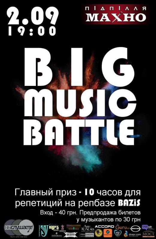 Big Music Battle #5