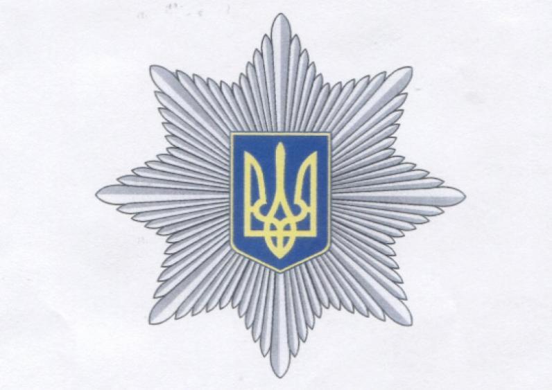 В Украине появились полицейские-омбудсмены