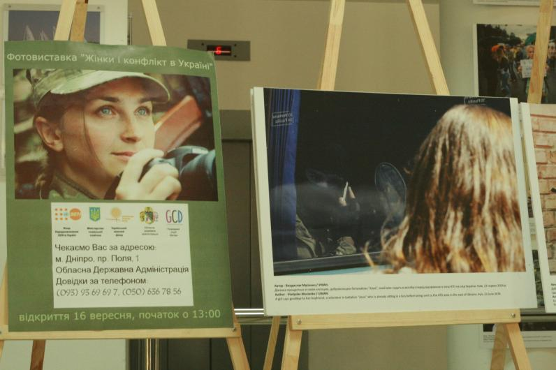 В Днепре открылась выставка «Женщины и конфликт в Украине»
