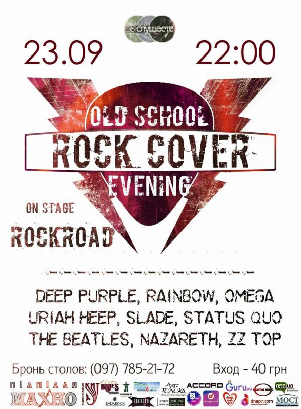 Old school rock cover evening
