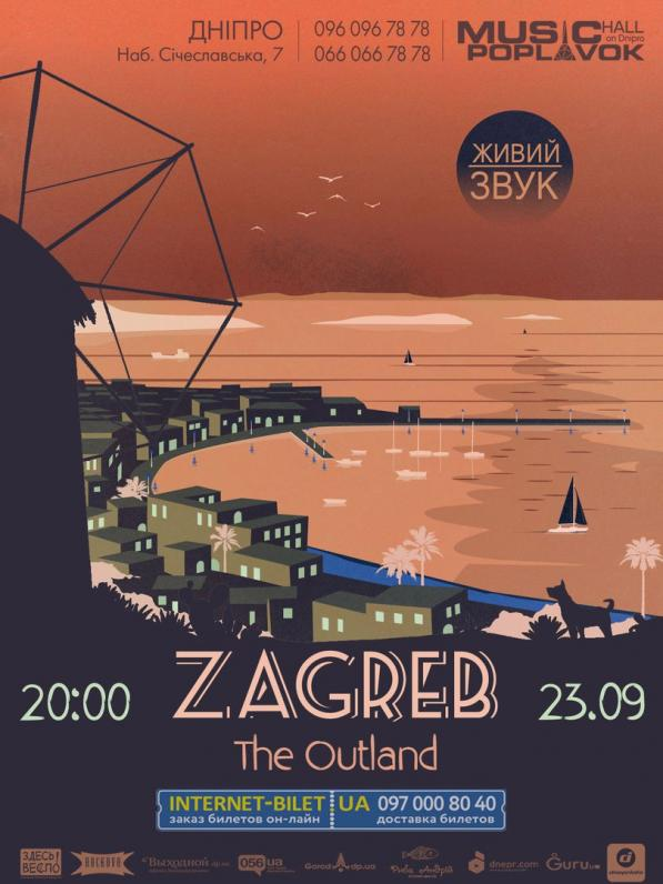 ZAGREB & The Outland