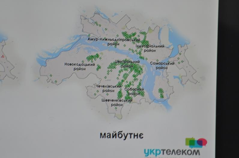 «Укртелеком» обновит сети за 400 млн. грн.