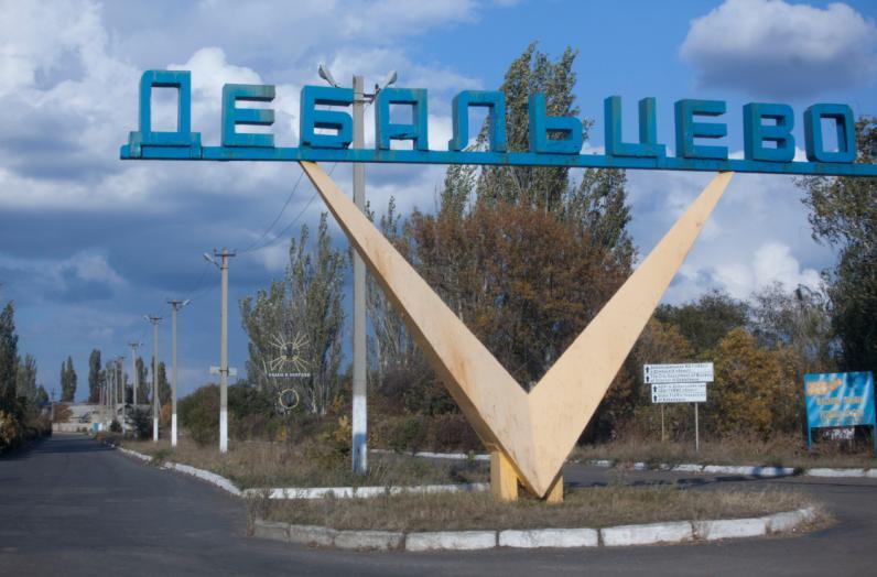 Украина настаивает на контроле над Дебальцево
